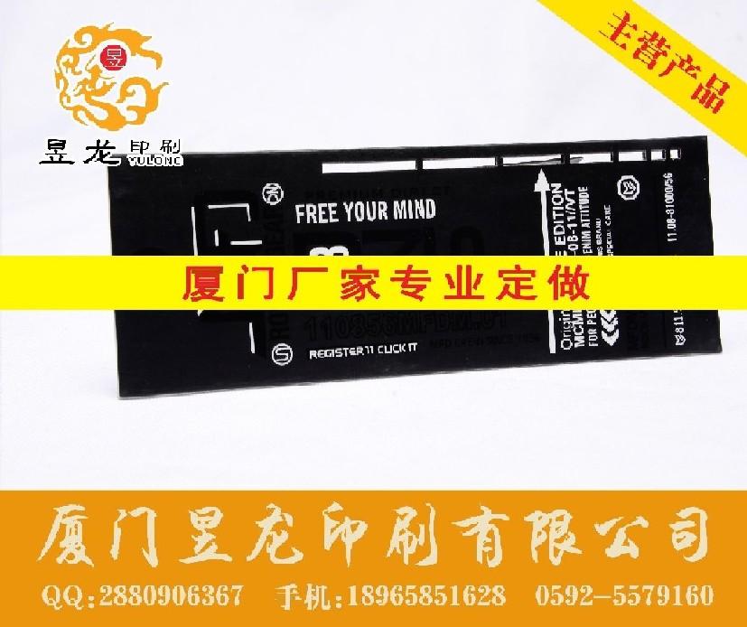 福建彩卡吊牌印刷信息、上乘服装吊牌定制