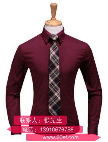 雅安定做的男士白衬衫搭配领带怎样好