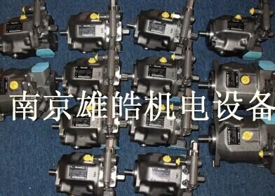 力士乐柱塞泵A10VSO71DFR1/32R-PPB12N00热卖