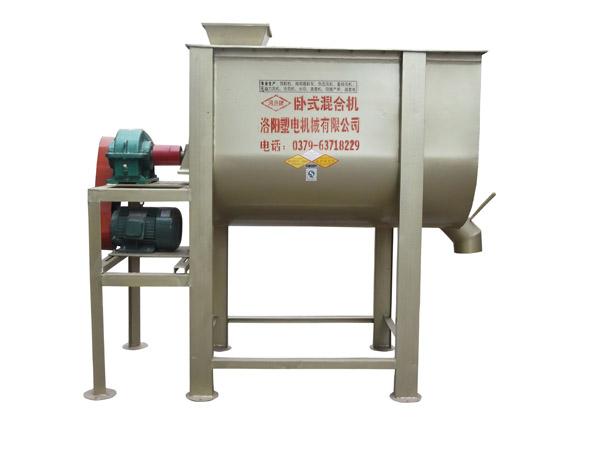 混合机生产厂家河南混合机