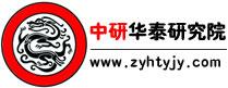 中国电线电缆制造行业十三五发展规划及投资战略研究报告2016-2021年