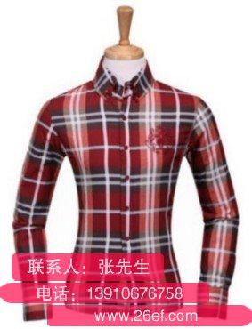 南京哪有雅戈尔男士衬衫批发货源