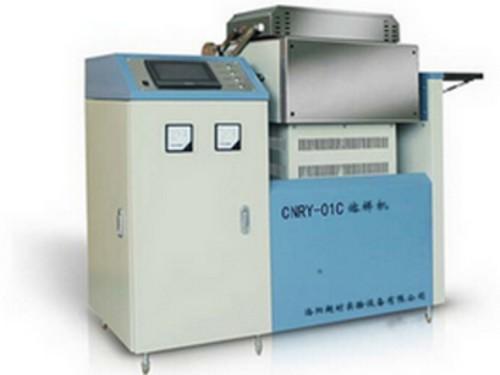X荧光光谱分析专用熔剂-四硼酸锂13633799018