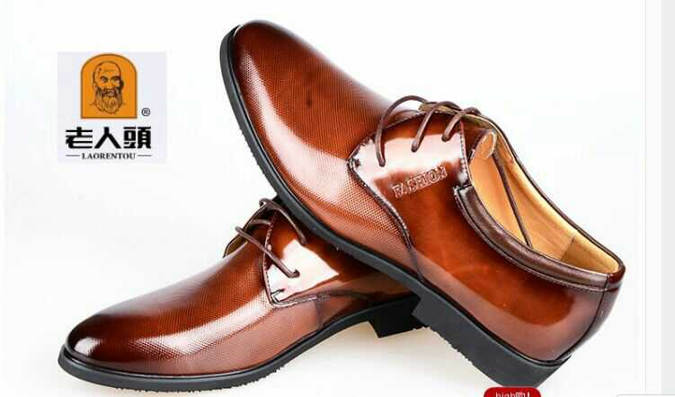 一流的商务皮鞋加盟临沂地区提供具有口碑的商务皮鞋加盟