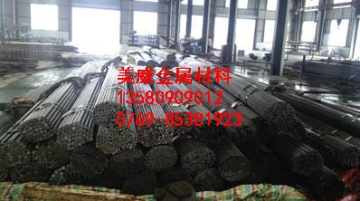批发零售SS400冷拉圆钢 SS400冷拉光圆 SS400日本钢材
