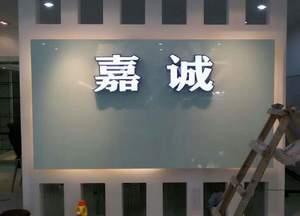 广州LED护栏管亮化