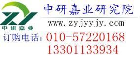 中国互联网+超小型沼气罐干发酵行业盈利预测及投资前景分析报告2015-2