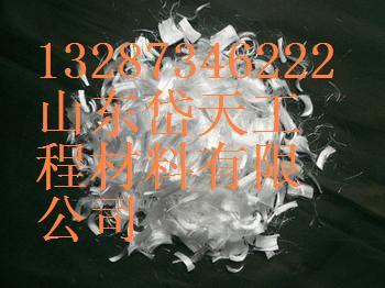 咸阳聚丙烯腈纤维18754849444-耐碱玻璃纤维