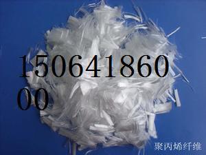 南海聚丙烯腈纤维15163800202-耐碱玻璃纤维