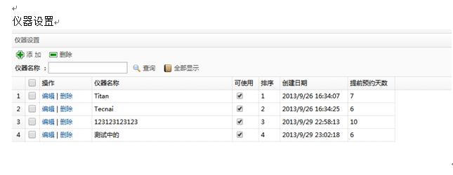 BS浏览器也能使用的系统