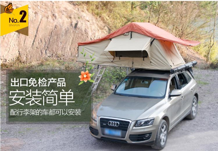 –安装简单,适用范围广,只要有配行李架的车都能安装.