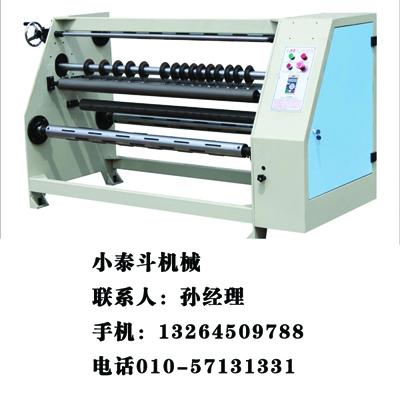 阿坝县热敏纸分切机、雄县小泰斗机械加工厂厂家供应