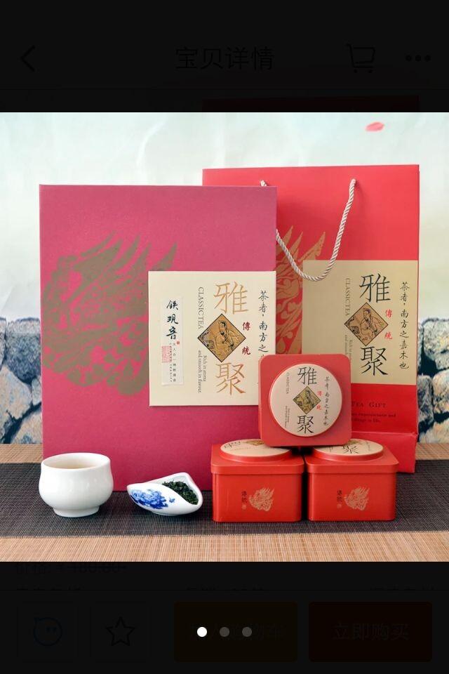 东营包装制品、想购买优惠的茶叶礼盒、优选济南海诺包装青青草网站