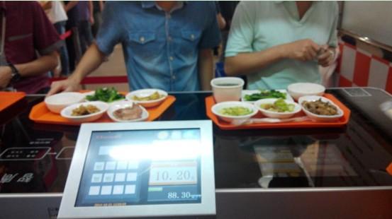广州工商银行智慧餐饮综合解决方案