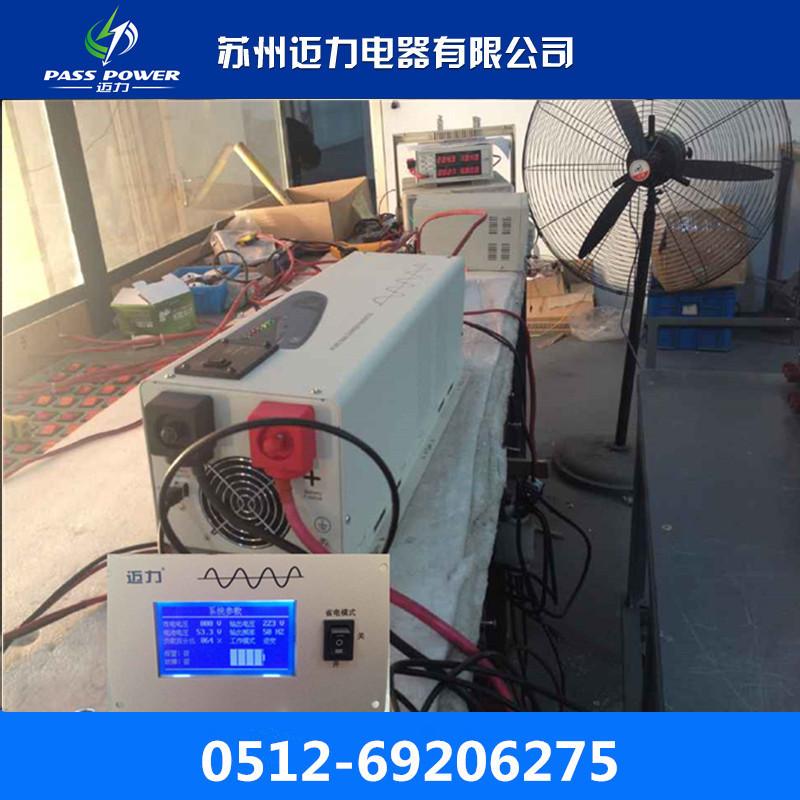 建筑工地36v直流电专用逆变器厂家