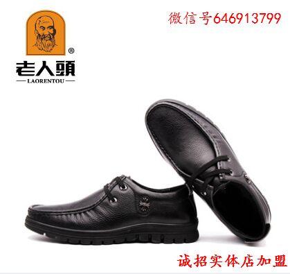 值得信赖老人头皮鞋加盟临沂正规的老人头皮鞋加盟