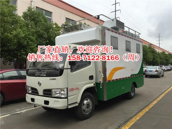 宴席餐车/红白喜事餐饮车大型流动送餐车