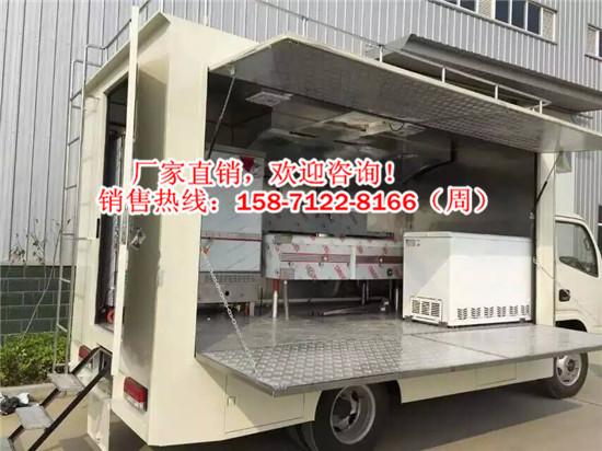 厢货汽车改流动厨房车流动餐车售价贵吗