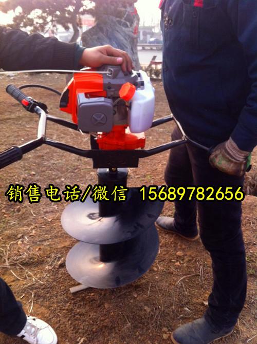 银川汽油植树种树机便携式小型挖坑机