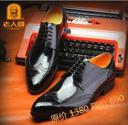 山东主流的真皮皮鞋代理公司、德州真皮皮鞋代理