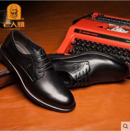 临沂规模庞大的老人头皮鞋?#29992;恕?#28392;州老人头皮鞋?#29992;? title=