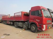 安徽亳州到吉林四平物流公司回程车往返13552829406渝辛