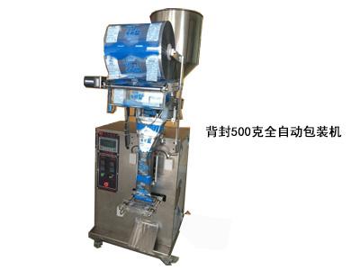 背封500克全自动包装机、操作便捷、可根据客户要求定制
