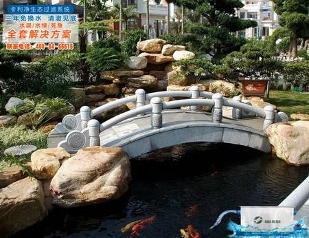 古典地面鱼池效果图