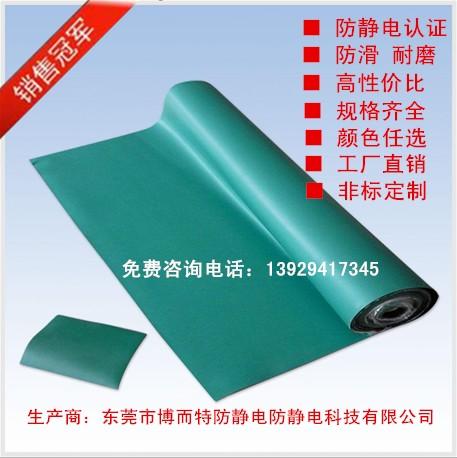 厂家为您高品质防静电桌垫、广州防静电橡胶桌垫-东莞防静电 广东