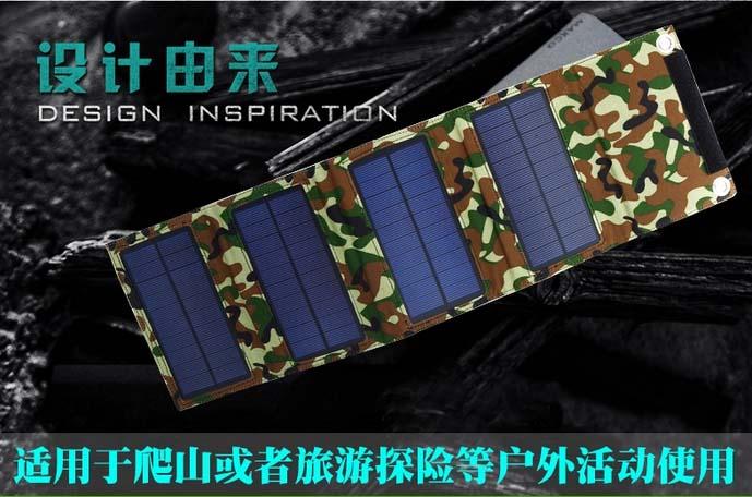 定做5W单晶硅太阳能移动电源、适合旅游户外活动