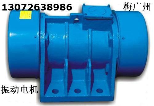 YZU-50-6B三相卧式振动电机