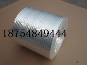 东营玻璃丝15064186000刘(厂家质优价廉)