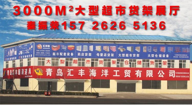 超市货架、仓储货架、商业灯具大型展厅招募供应商