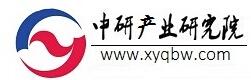 中国第三方物流行业营销状况及未来发展趋势预测报告2016-2021年