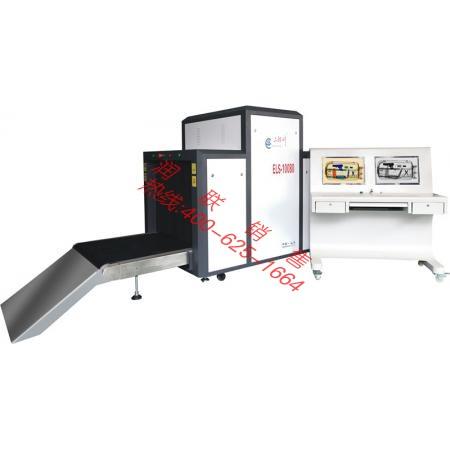 X射线行李安检仪 通道式安检机 性能及安装方式招商