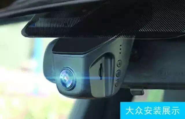 大众车系专用隐藏式行车记录仪钜玮智能t600图片
