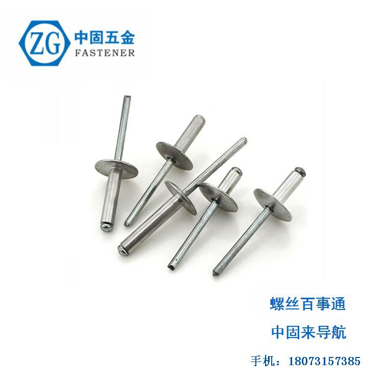 供应湖南抽芯铆钉 铝铆钉 304不锈钢抽芯铆钉 盒装抽芯铆钉