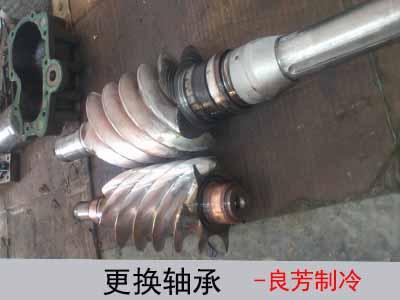 沈阳良芳制冷设备维修厂、维修螺杆机、冻干机、销售制冷设备配件-