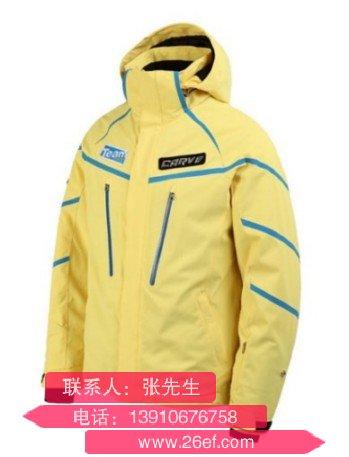 绵阳韩式女款滑雪服样式那个厂家好