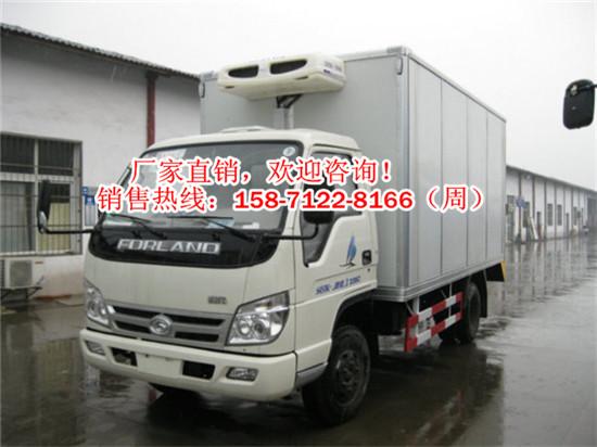 肉类运输冷藏车微型车158-7122-8166