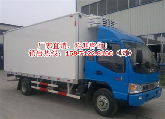 国五福田欧马可单排冷藏车冷链pk10投注网站公司车