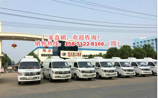 东风天锦7点4米冷藏车车型款式多售价实惠