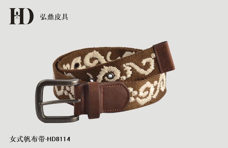 专业定制2016年新款女士织带绣花真皮腰带.弘鼎皮具