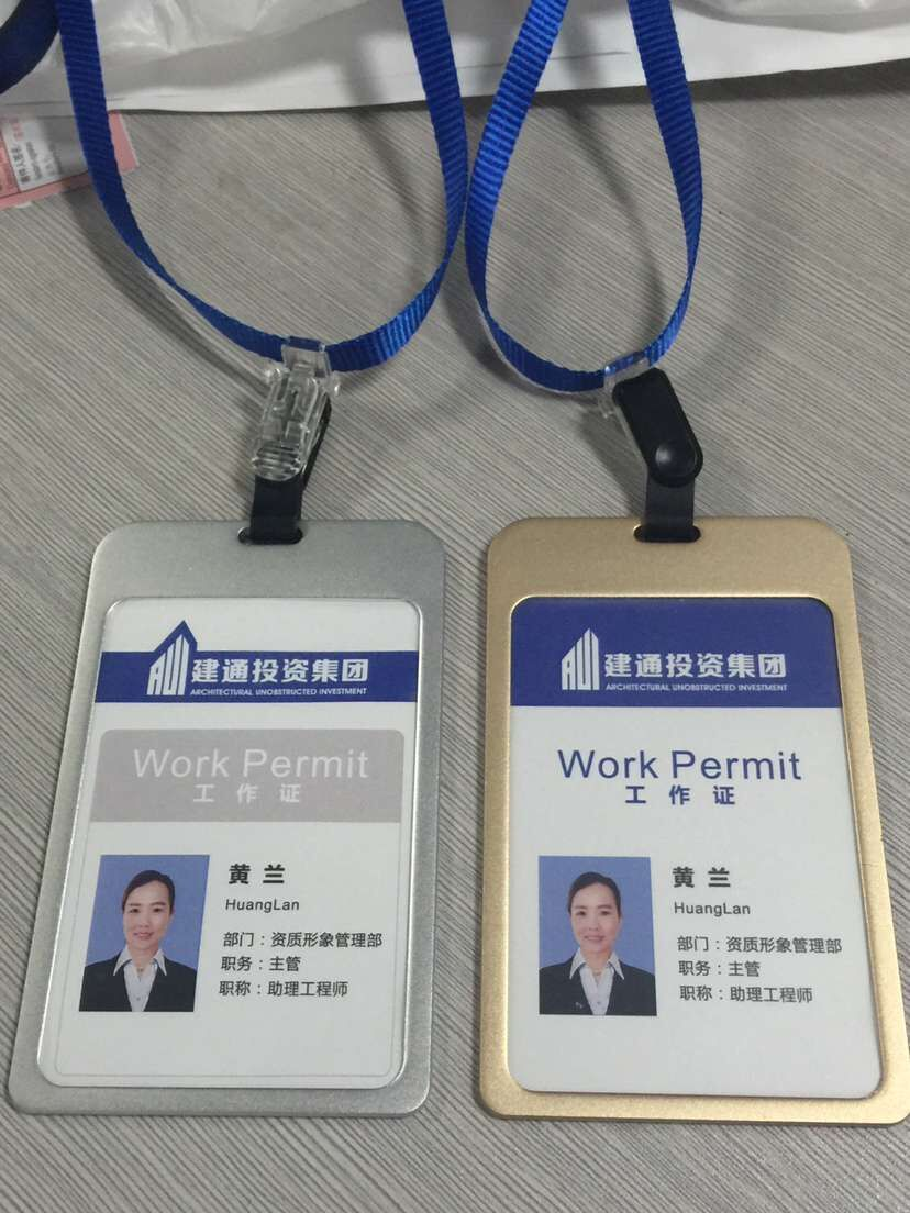 深圳形象挂牌定制 工作证首选、造型美观