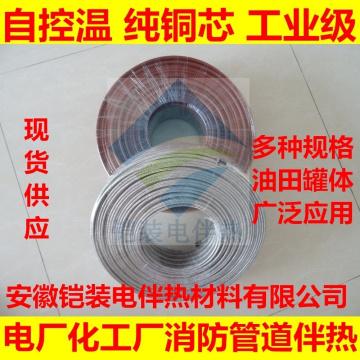 太阳能伴热线接线盒