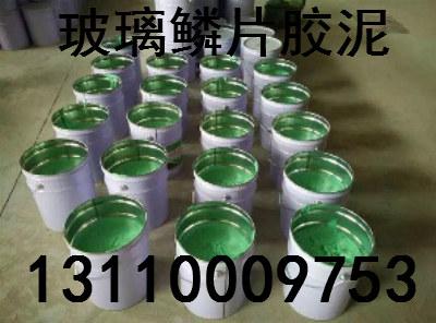 廊坊上纬防腐材料青青草成人在线青青草网站