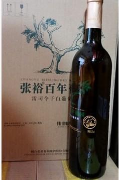 杭州��裕雷司令干白葡萄酒代理商�F�配送