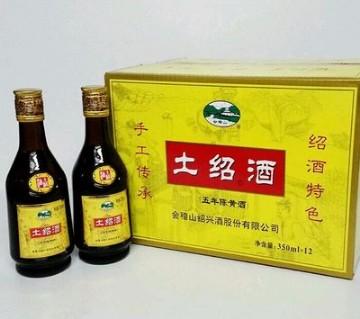 杭州��稽山土�B酒五年�350 七�牲S酒代理商批�l商�F�