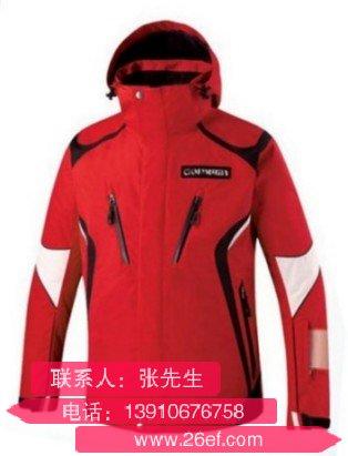 重庆定做滑雪服厂家哪个好