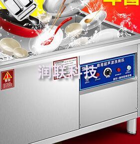 食堂用不锈钢揭盖式洗碗机pl-hi电加热提拉式洗碗机jw-850商用洗碗机